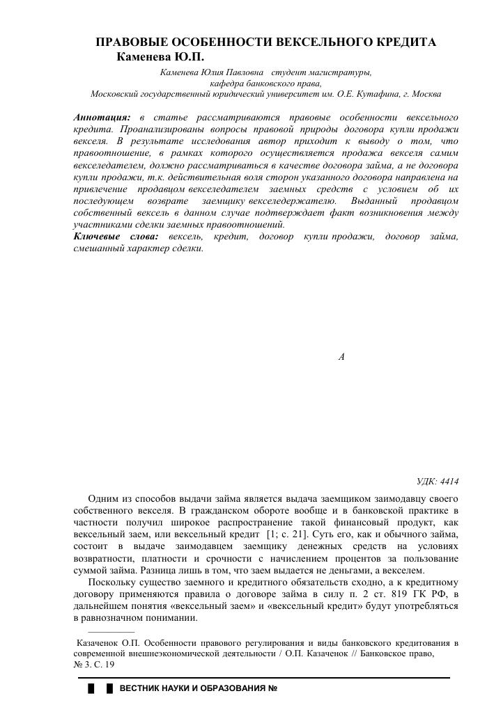 Женюсь на гражданке россии нужно ли забирать паспорт из фмс