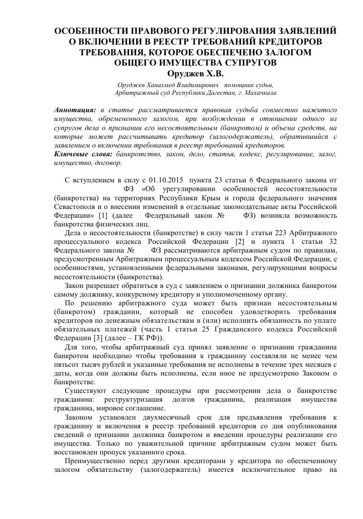 Нужно ли белорусам разрешение на работу