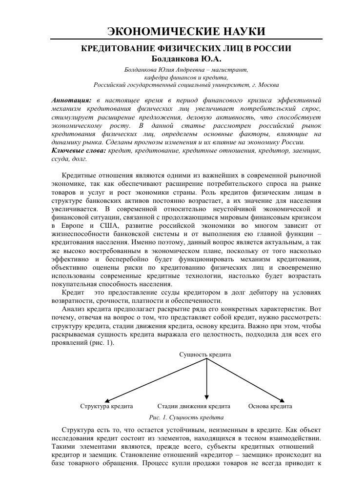 Мигкредит сайт телефон