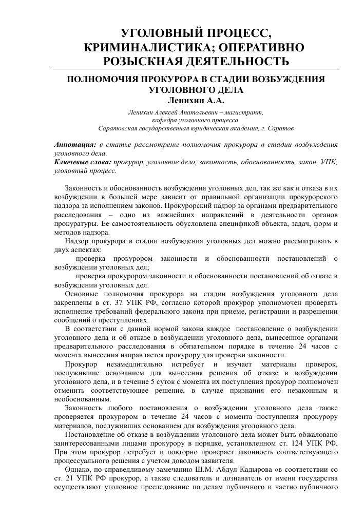 Акт приема передачи документов ворд скачать