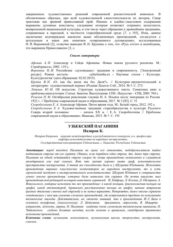 tri-negrityanskih-smichka-dlya-odnoy