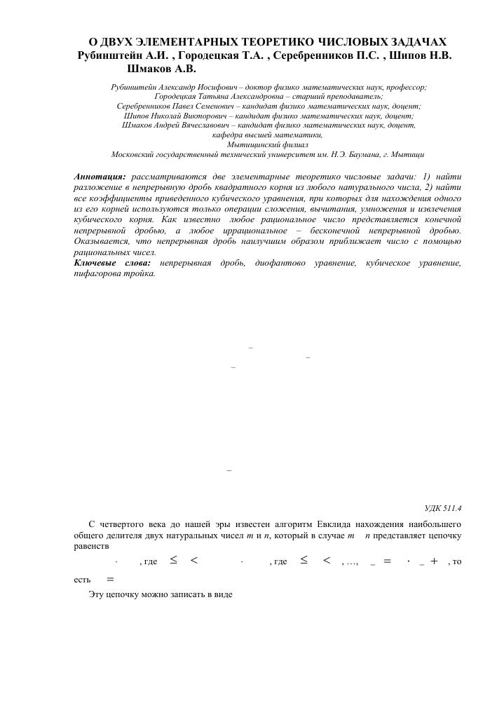 nikolaya-tatyana-aleksandrovna-stati-smotret-filmi-onlayn-seks-syurpriz-dlya-zheni