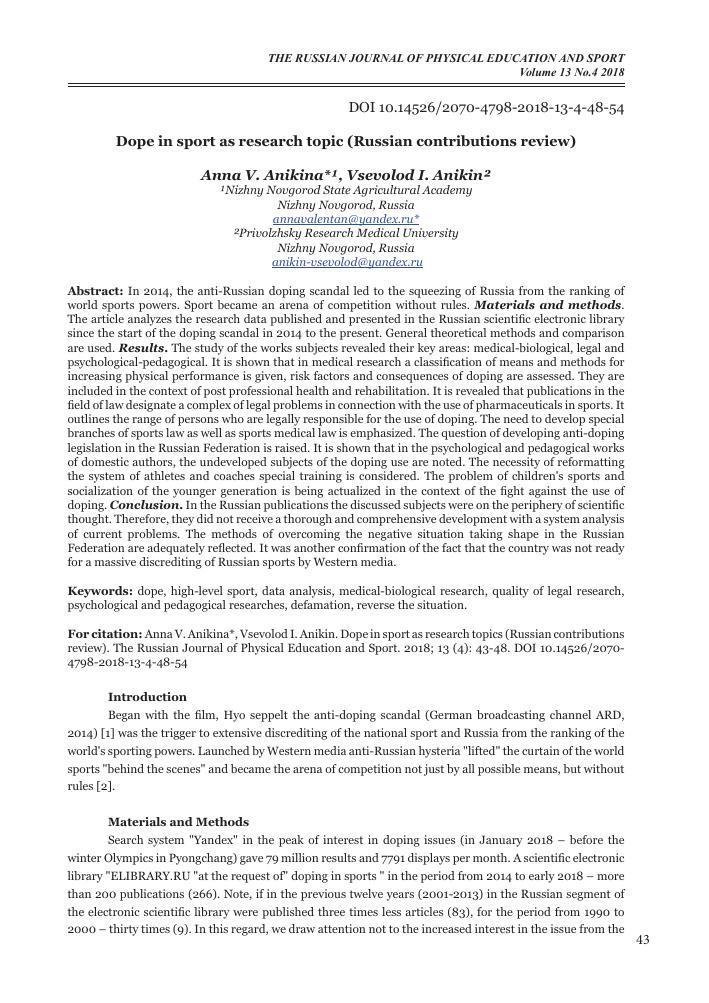 sports psychology research topics