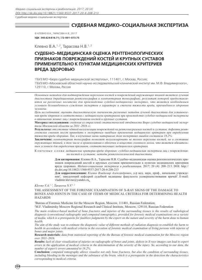 Декларация о создании объекта недвижимости