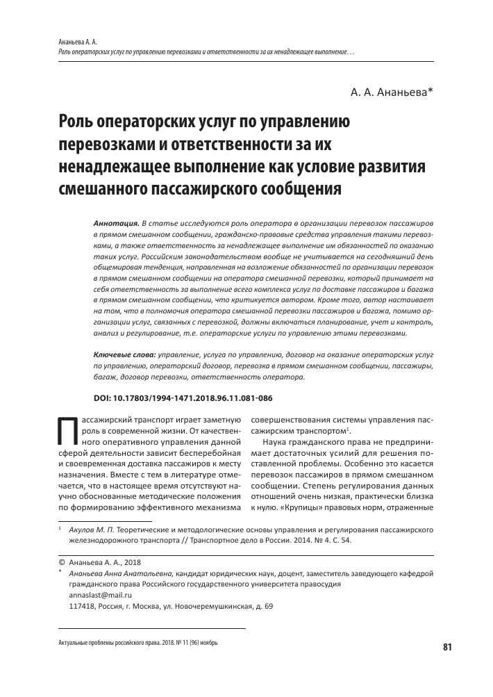 Дотации за сохранение и содержание крс