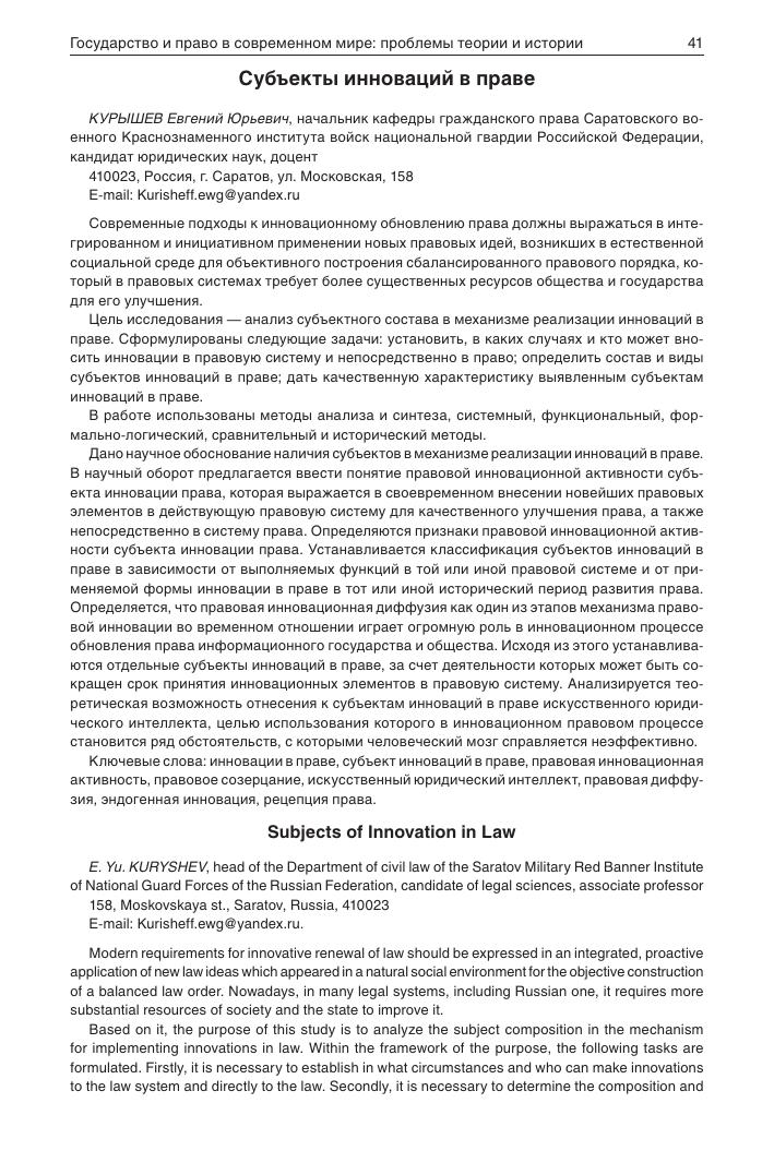 Бесплатное решение задач по римскому праву решение задач законы механики ньютона