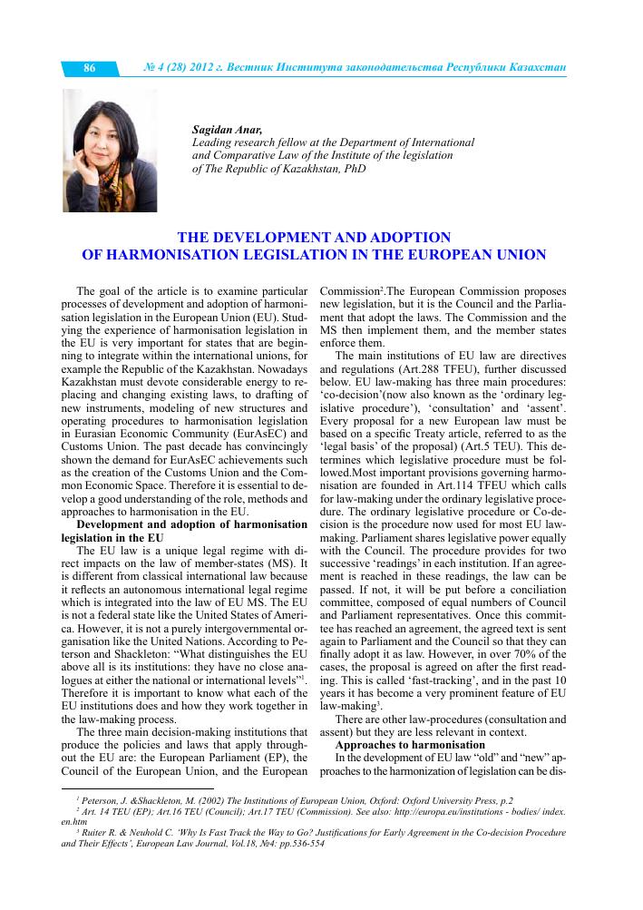 The development and adoption of harmonisation legislation in