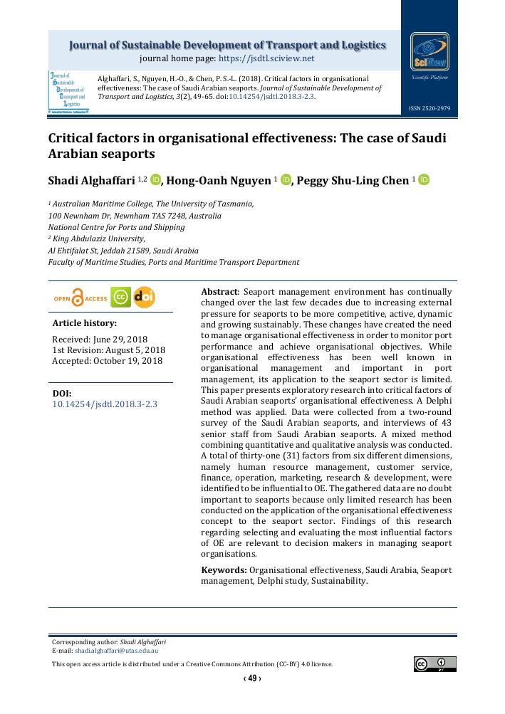 CRITICAL FACTORS IN ORGANISATIONAL EFFECTIVENESS: THE CASE