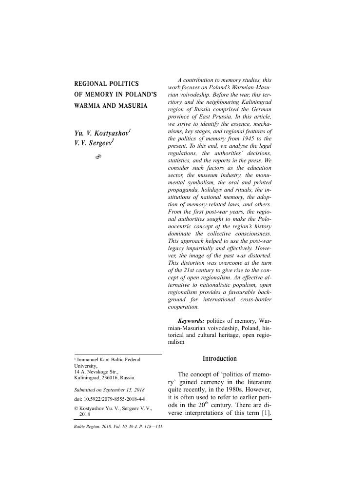 Regional politics of memory in Poland's Warmia and Masuria