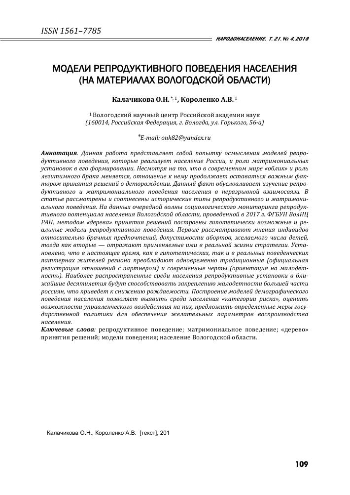 Работа моделью в никольское информатика работа 11 графические модели