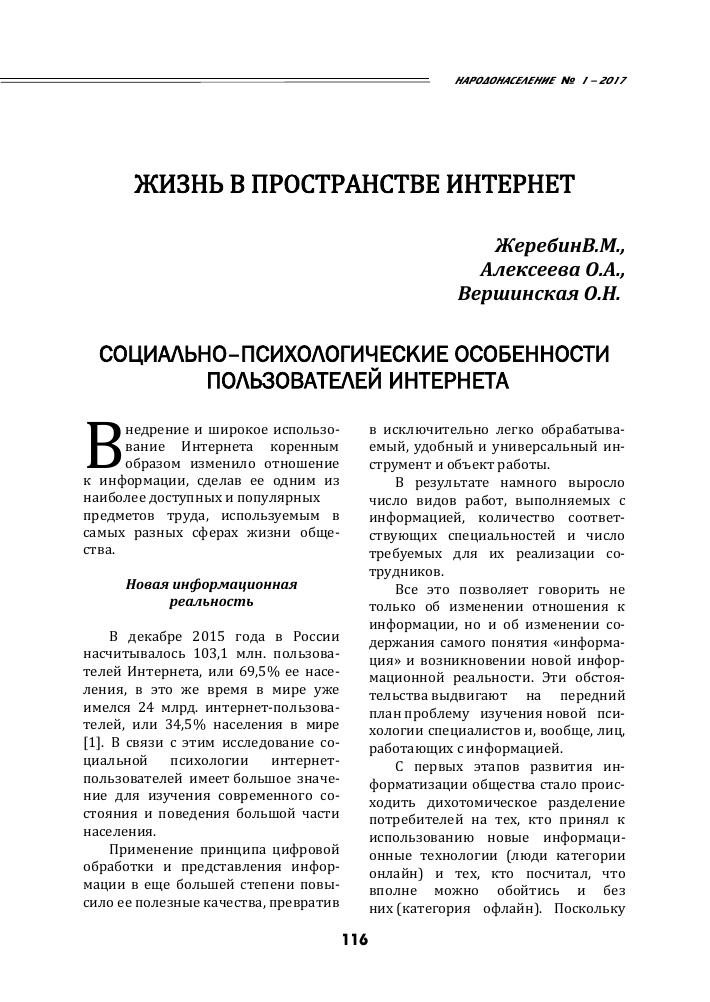 пао сбербанк россии московский банк инн