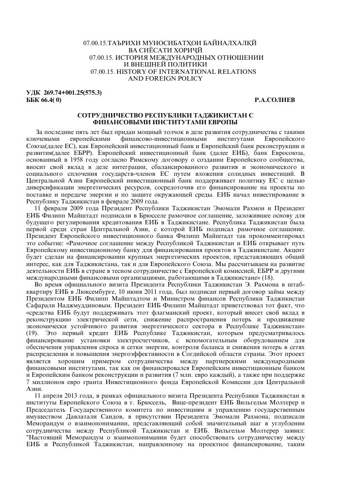тинькофф банк официальный сайт оплатить кредит по номеру договора онлайн