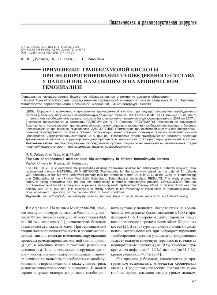 azithromycin 500mg tablets coupon