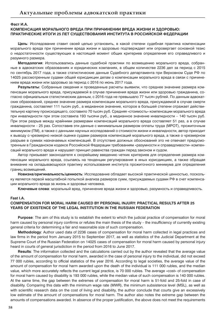 Перечень докумкнтов на временную регистрацию в москве сао