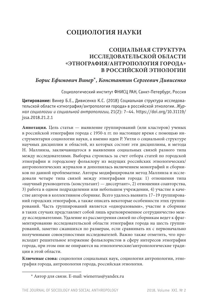 Лилия олеговна полищук докторская диссертация 5021