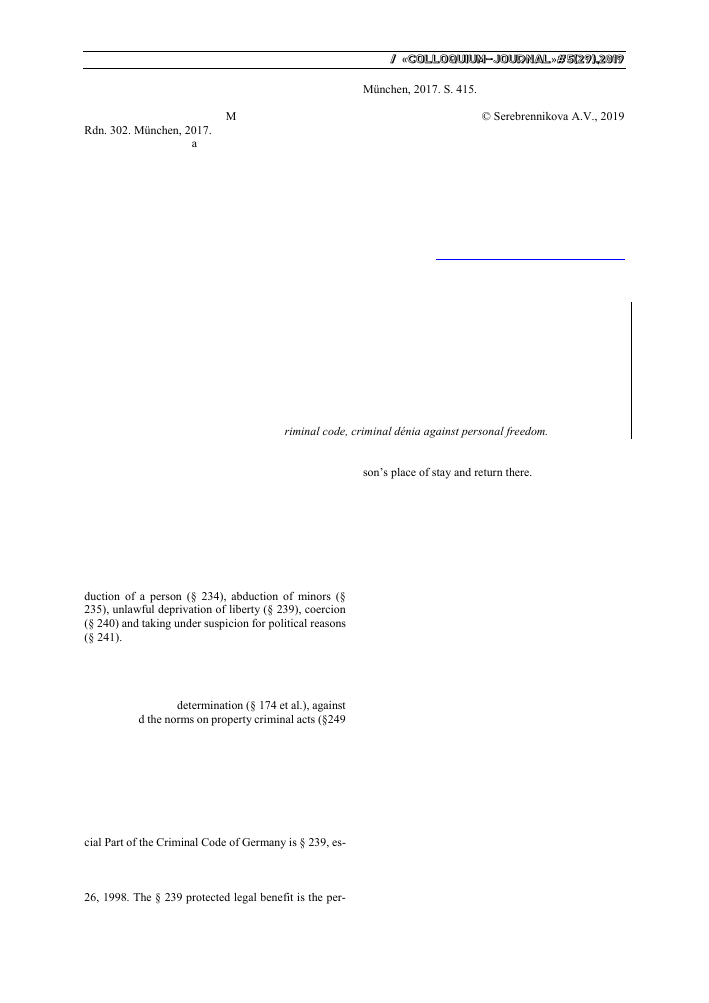 CRIMINAL ACTS AGAINST PERSONAL FREEDOM UNDER THE CRIMINAL CODE OF