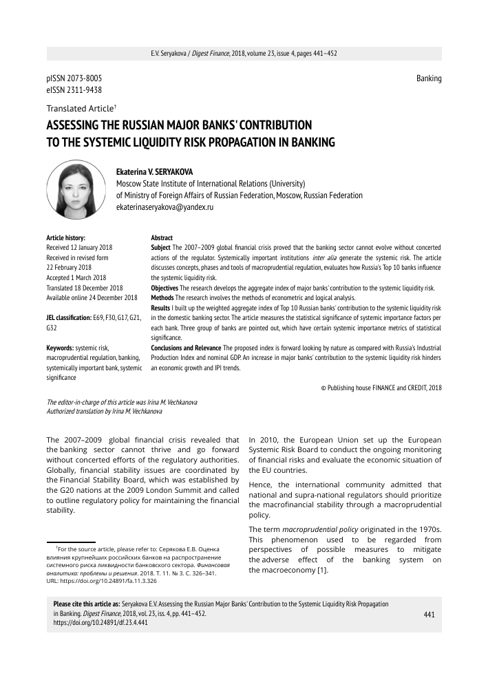 ASSESSING THE RUSSIAN MAJOR BANKS'' CONTRIBUTION TO THE