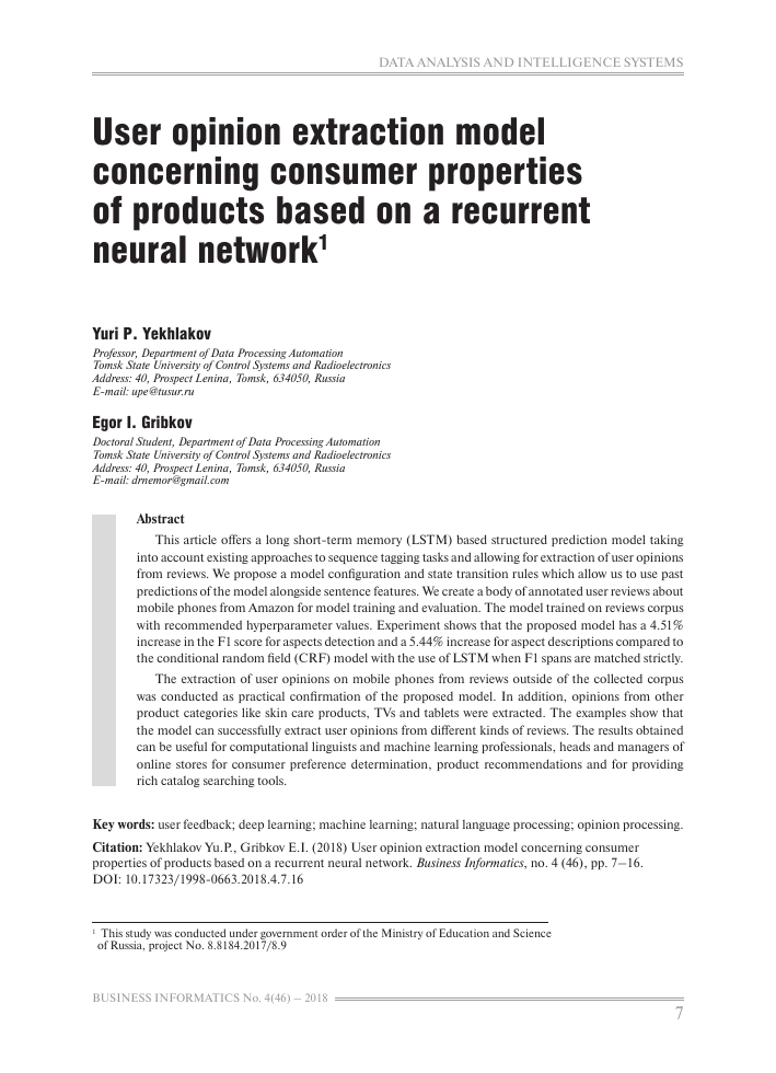 User opinion extraction model concerning consumer properties