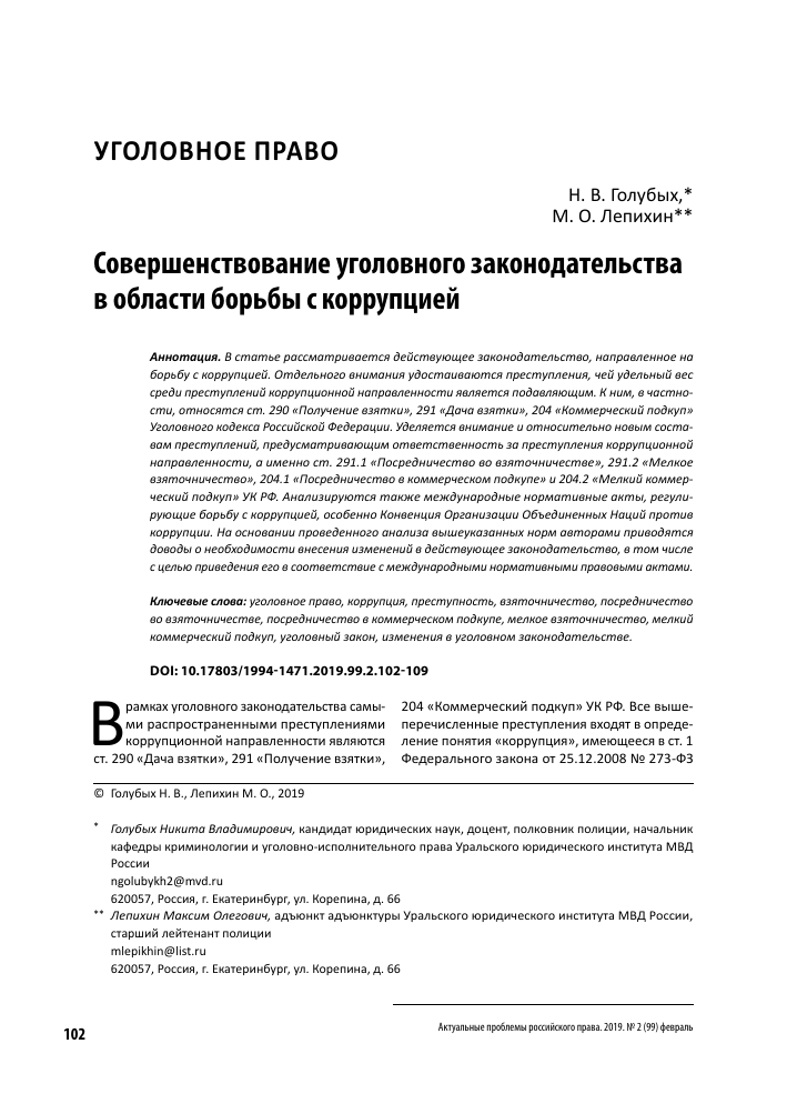 Льготы для малообеспеченных семей 2019 в татарстане