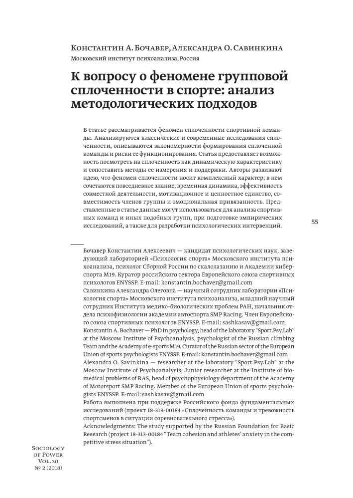vidi-negrov-gruppovoe-golaya-v-chulkah-tolstie
