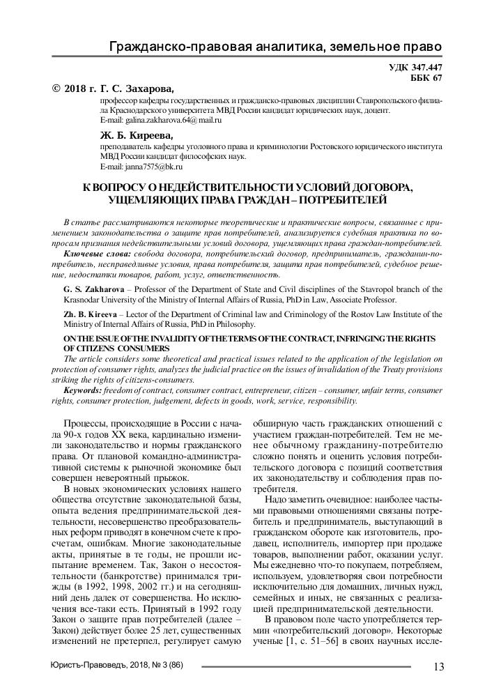 Доплата к пенсии в москве неработающим пенсионерам 2019 году