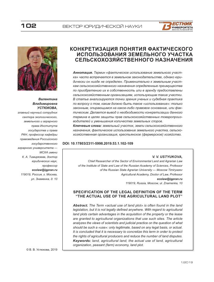 Договор на строительство сети интернет