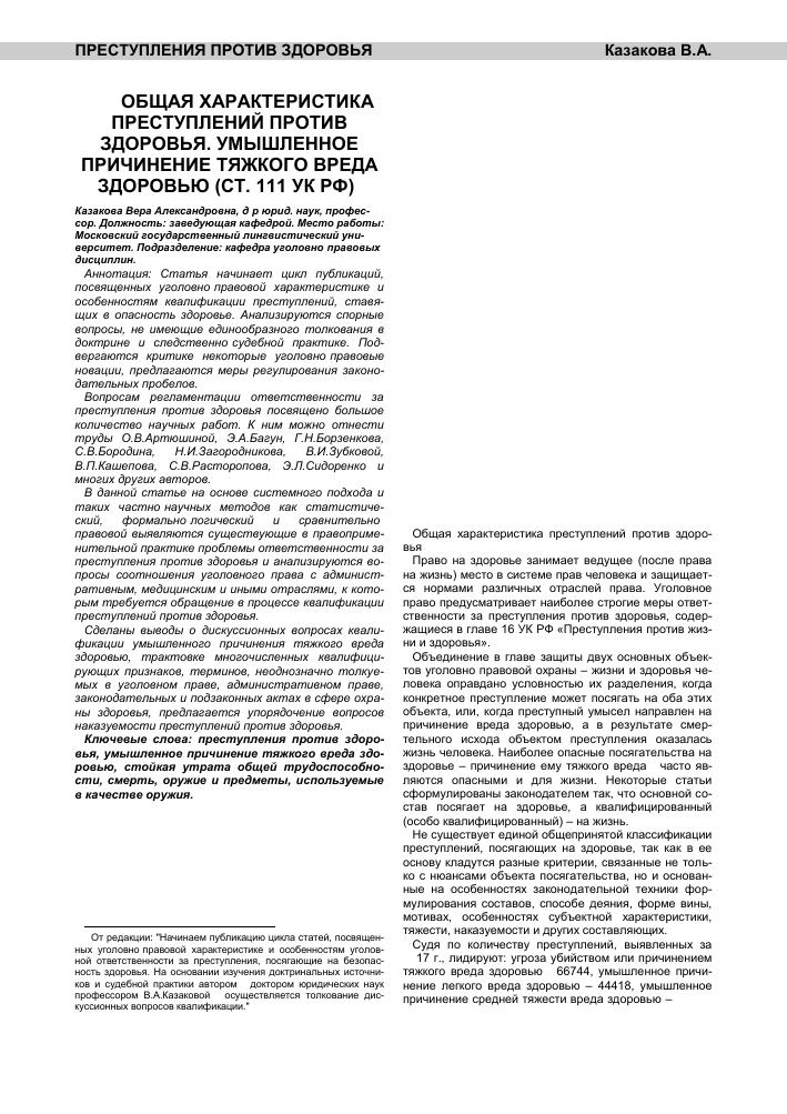 Должностная инструкция начальника участка электромонтажных работ
