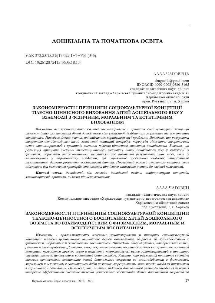 займ до 5000 на карту без проверки vsemikrozaymy.ru