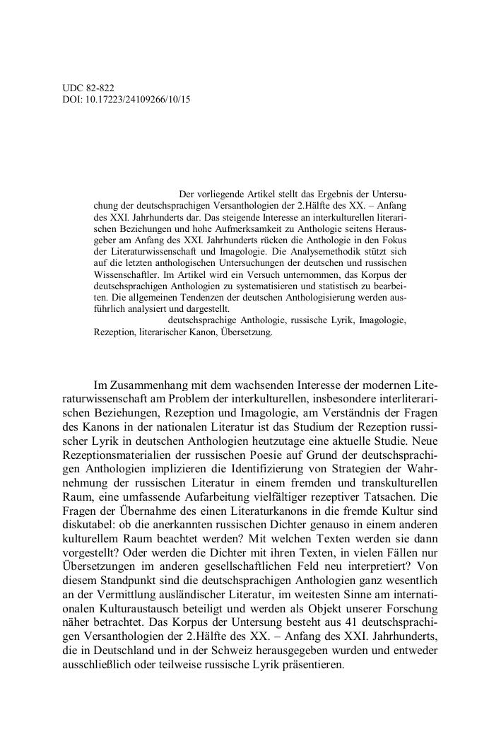 Die Deutschen Versanthologien Der 2 Halfte Des 20 Anfang