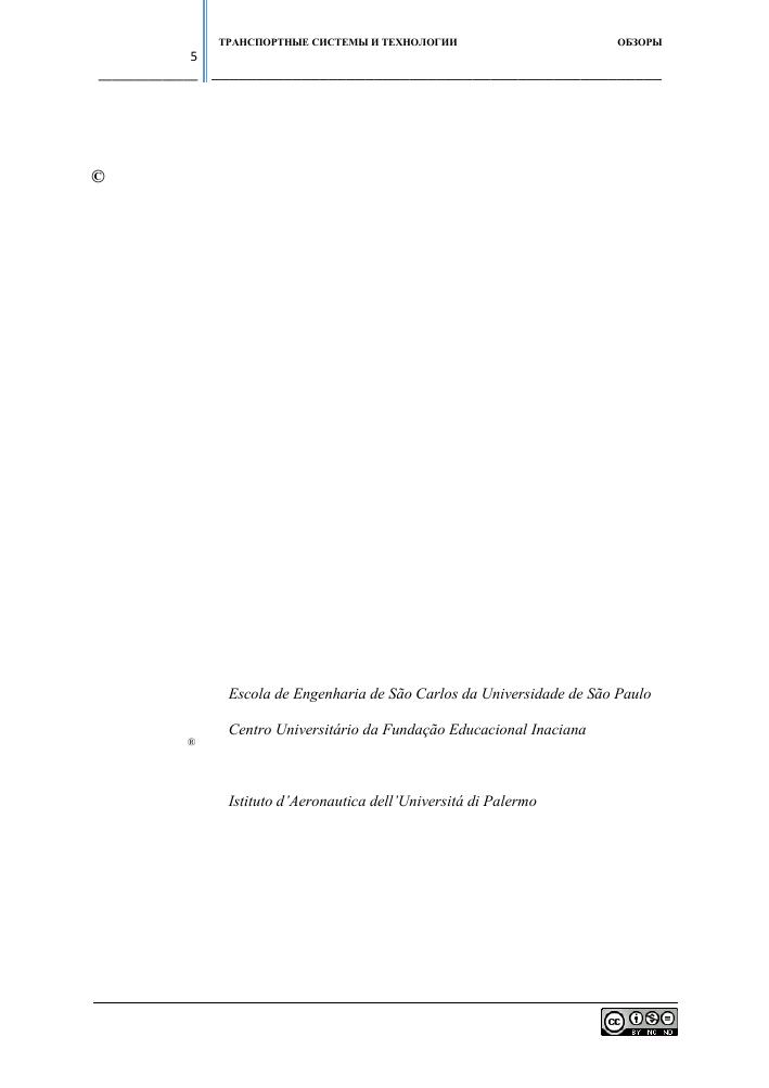 AIR CUSHION VEHICLE (ACV): HISTORY DEVELOPMENT AND MAGLEV