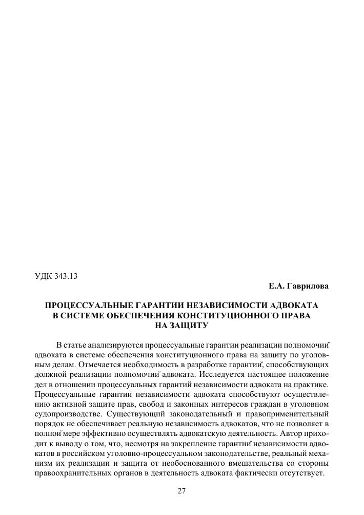 Перечень документов на получение рвп по квоте