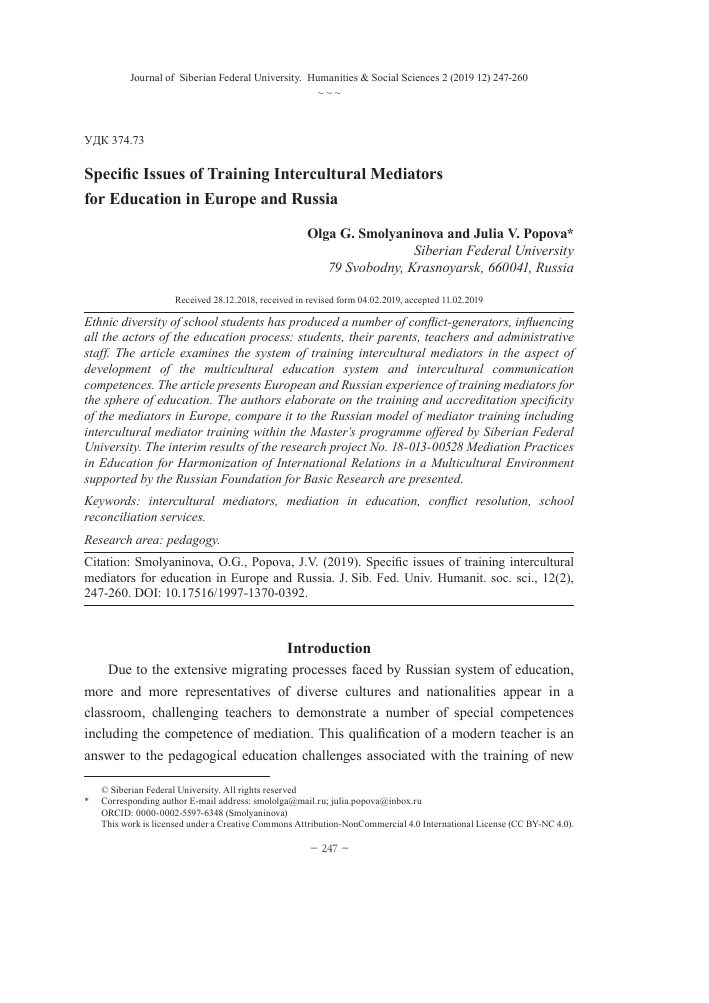 Specific Issues of Training Intercultural Mediators for