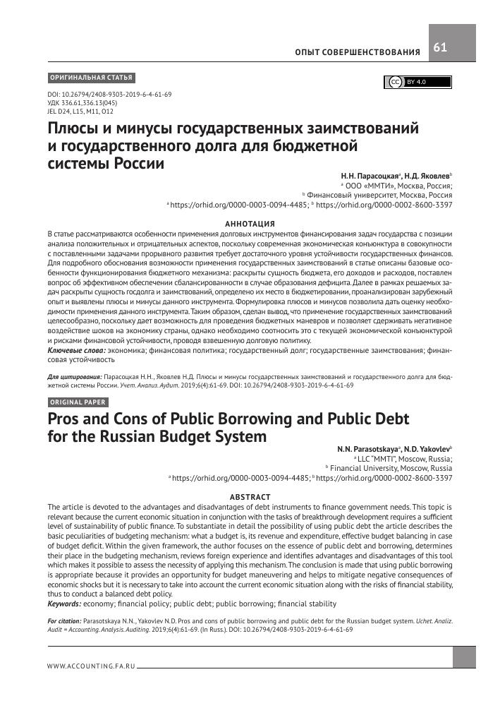 Втб банк москвы кредитный калькулятор москва