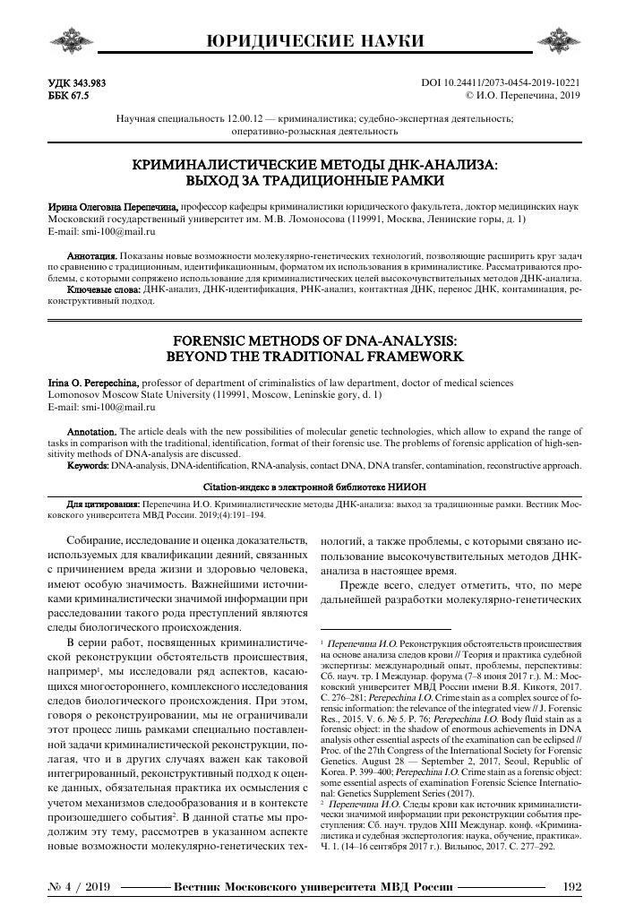 Куда пожаловаться на нарушения трудового кодекса в доме престарелых татарстане
