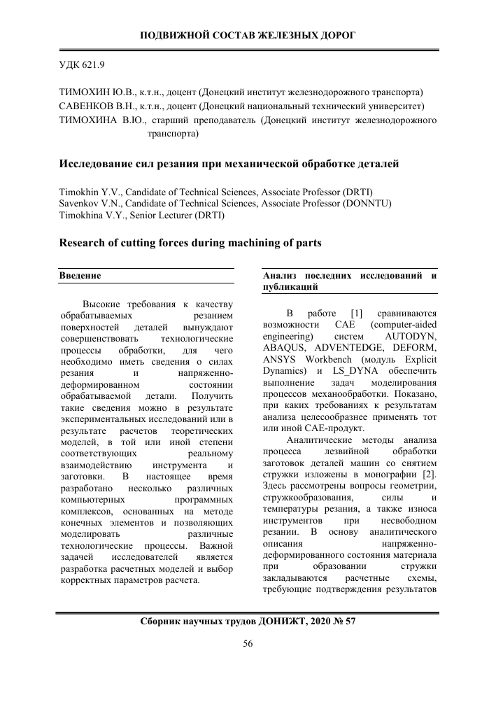 Lista firme Cutin - 1 firme - mobile-store.hu