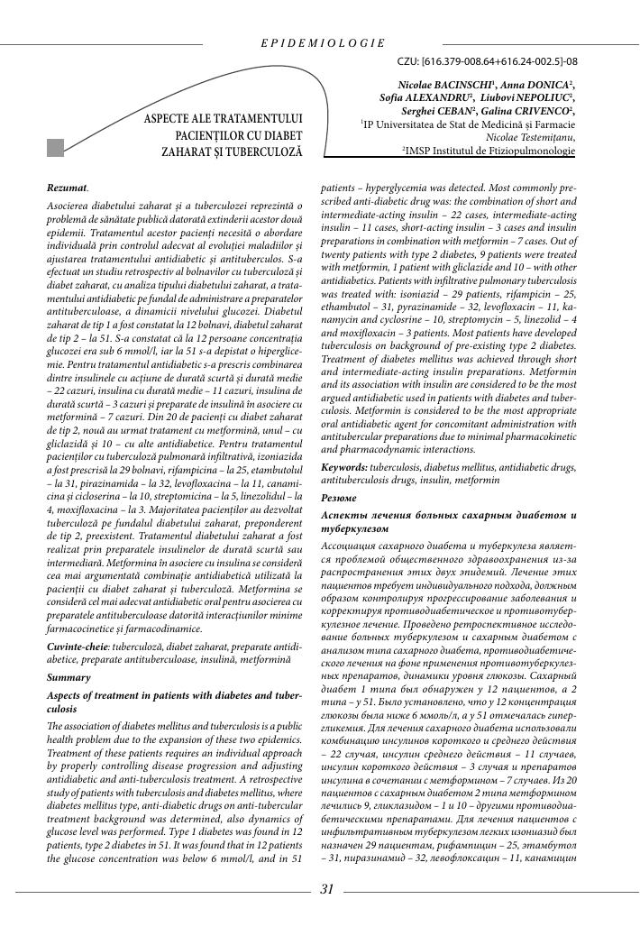 pierderea în greutate a pacienților cu tuberculoză)