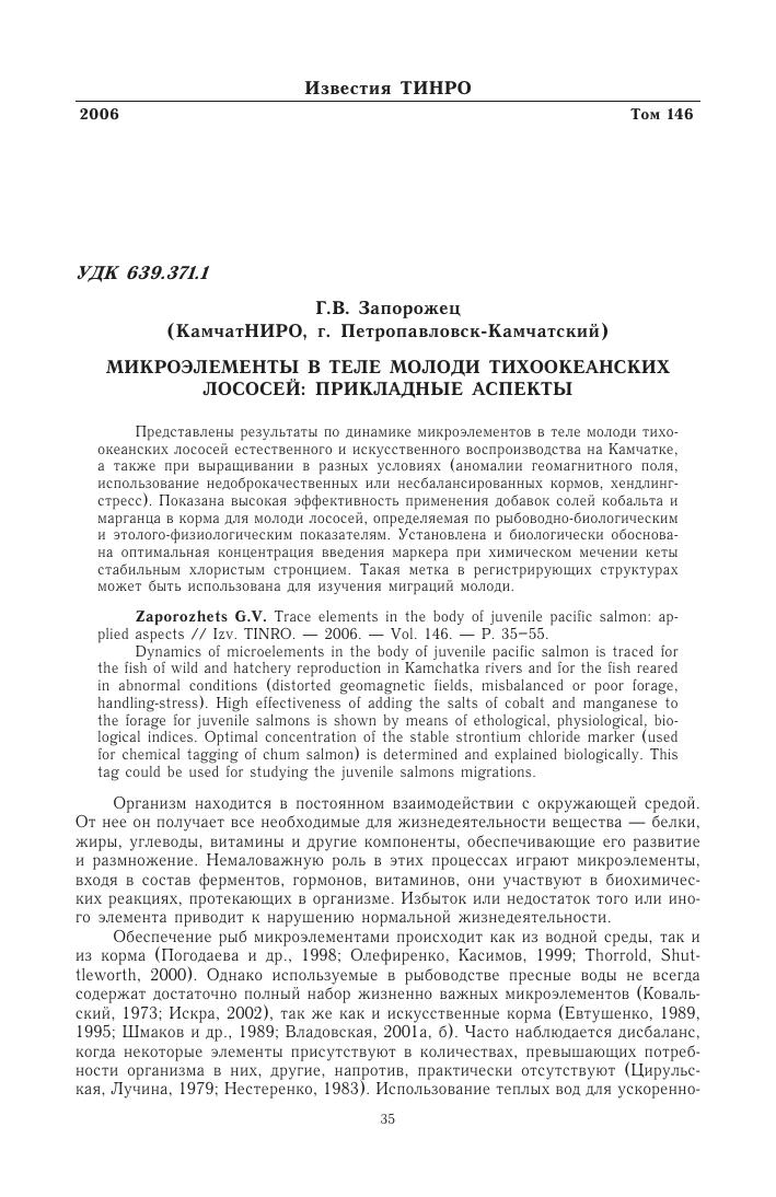 molod-anal-russkiy-pornuha-s-yaponkami-kartinki