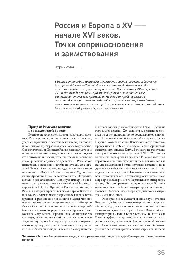 Xиаоми редми 3 инструкция на русском