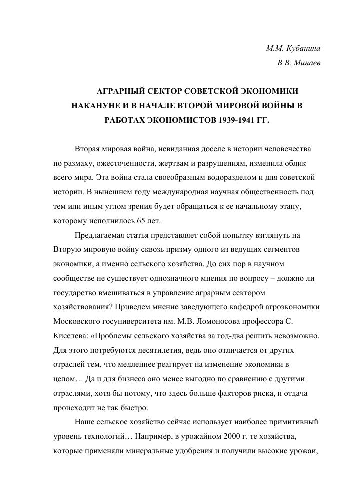 Советская девушка модель модернизации практическая работа заработать онлайн окуловка